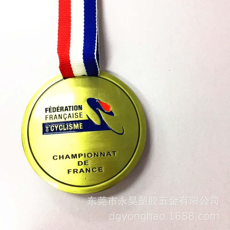 Медаль №061