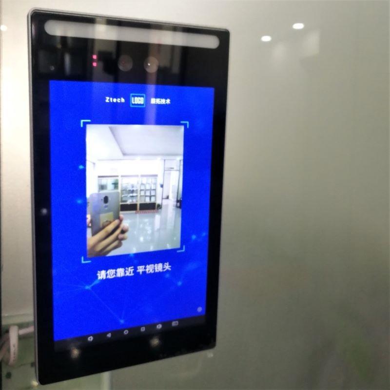 Смарт-терминал распознавания лиц с двумя камерами 7 дюймов