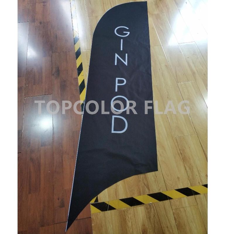 Наружный рекламный флаг