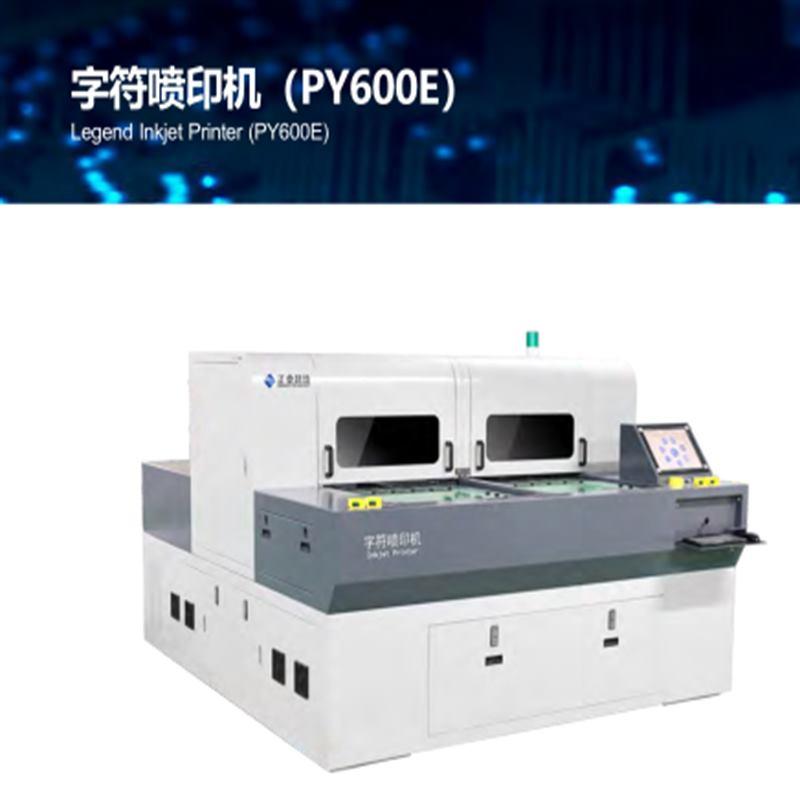 Струйный принтер PCB Legend (PY300D-F / PY300D)