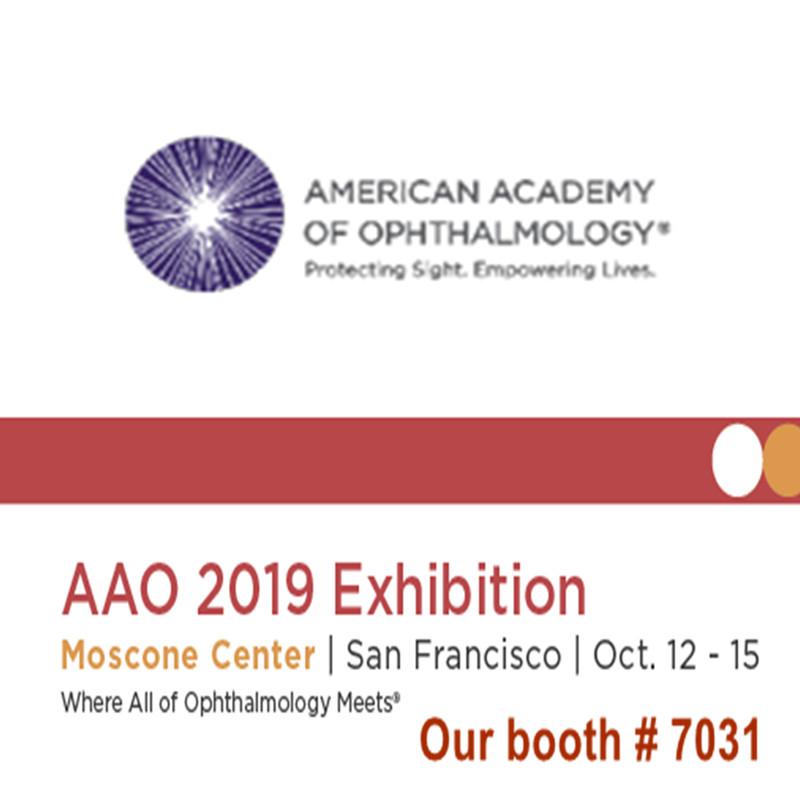 Приглашаем посетить нас на выставке AAO 2019