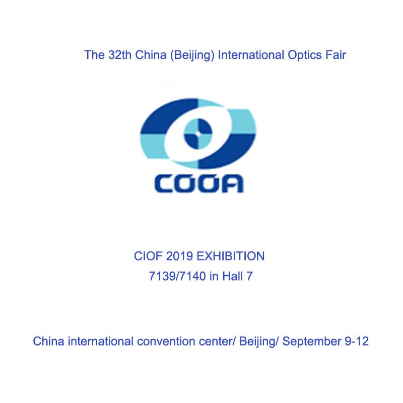 32-я Китайская (Пекинская) международная выставка оптики
