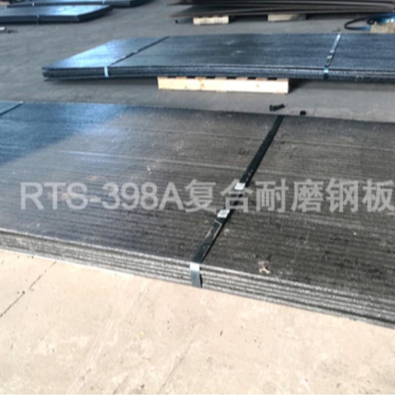 Композитный режим обработки композитной стальной пластины