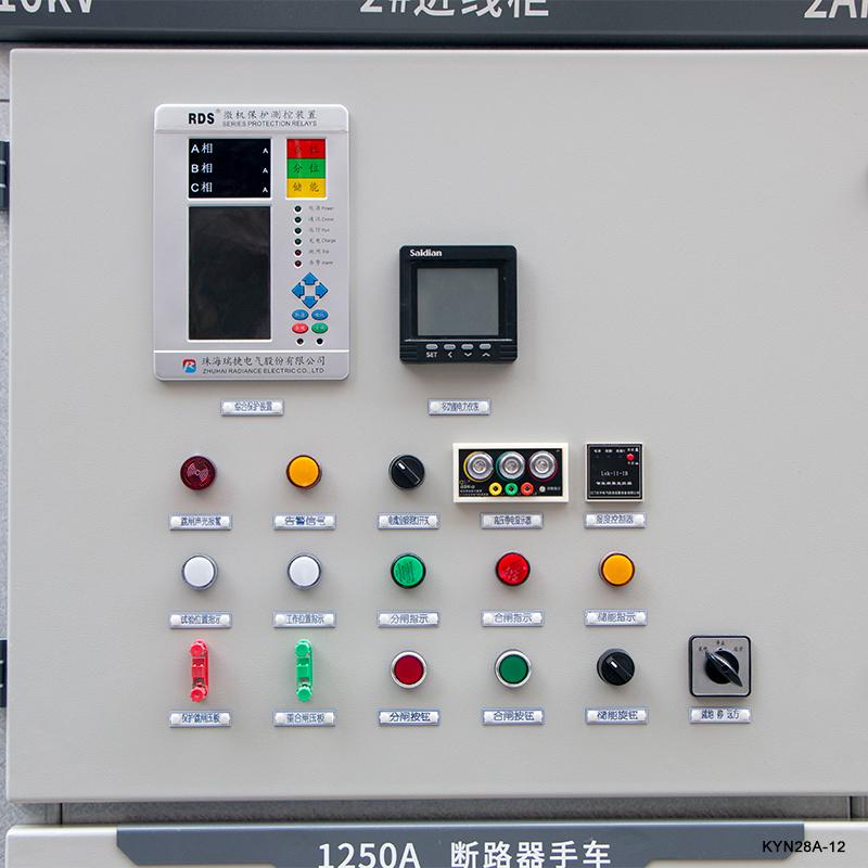 вытяжной шкаф выключателя электрооборудования