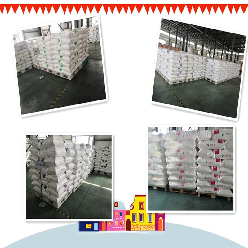 Наши преимущества производства термоплавкого клея HDPE и LDPE