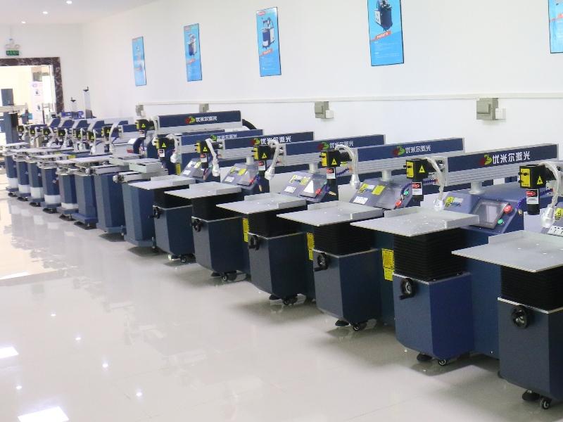 Hunan Youmir Laser Technology Co., Ltd.