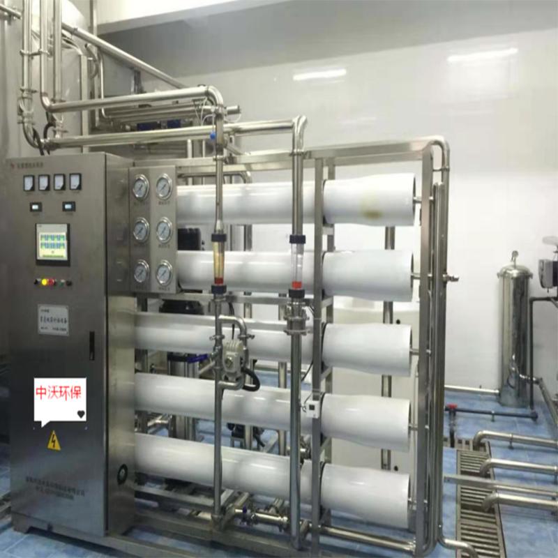 система очистки воды с обратной проницаемостью 10 т / ч
