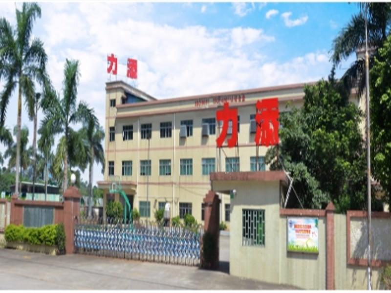 Dongguan Litian Hardware &Electrical Co.,Ltd